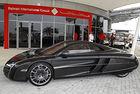 McLaren MSO: Планирани са много малки серии