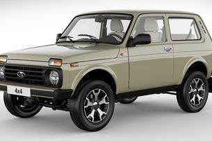 Представиха юбилейна спецверсия на Lada 4x4