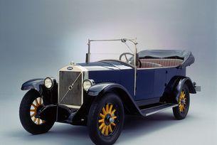 Новото ХС60 ще излезе от завода в Гьотеборг точно 90 години след раждането на първото Volvo изобщо - ÖV4 идва на бял свят на 14 април 1927 г. Едва 275 автомобила ÖV4 са продадени за целия му жизнен цикъл