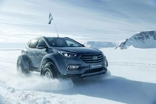 Hyundai пуска специален Santa Fe за Антарктида