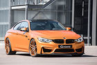 Купето G-Power BMW M4 (F82) с 680 конски сили
