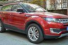 Land Rover иска забрана на китайски свои копия