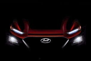 Hyundai пусна първия тийзър на нов малък кросоувър