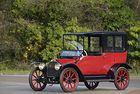 Първият модел на Mitsubishi от 1917 става плъгин хибрид