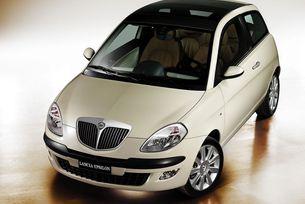 Германия преустановява продажбите на Lancia