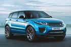 Land Rover чества успеха на Range Rover Evoque