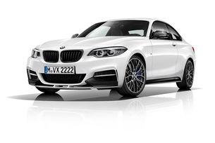 Купето BMW M240i получи специална версия
