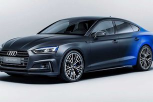 В Audi се появи трети модел на газ