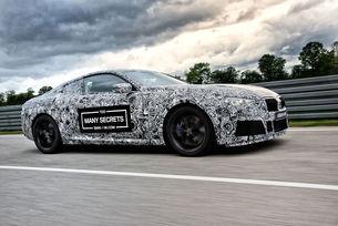 BMW M8 Coupé 2018: Луксозен автомобил с 650 к.с.