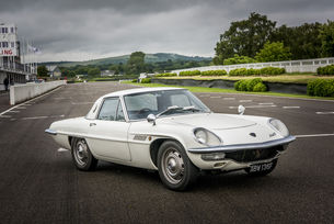 Mazda Cosmo Sport празнува 50 години