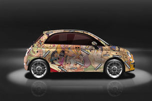 Направиха дизайнерски Fiat 500 с теми от Кама Сутра