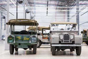 Jaguar и Land Rover откриха най-голям шоурум