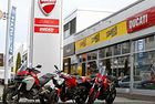 Harley-Davidson обмисля да купи Ducati
