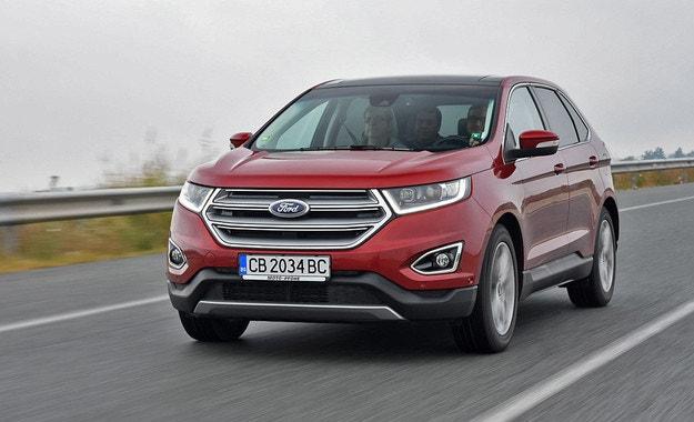 Ford Edge: По ръба на острието