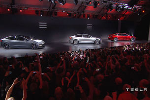 Tesla представи серийната версия на Model 3
