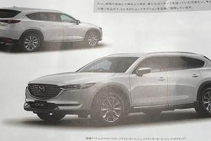 Разкриха екстериора на седемместния кросоувър Mazda CX-8