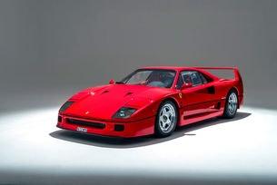 Обявиха за продан Ferrari F40 на търг в Уусток