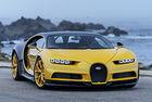 Доставиха първия Bugatti Chiron за US клиент