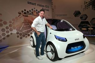 Smart разкрива електромобил без кормило и педали
