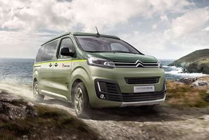 Citroën SpaceTourer Rip Curl Concept за авантюристи