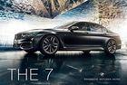BMW разкрива новата си луксозна стратегия