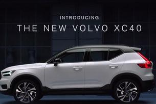 Разкриха дизайна на най-малкия кросоувър Volvo