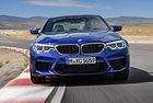 Bъв Франкфурт дебютира спортното BMW M5
