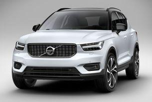 Volvo представи новия кросоувър XC40