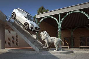 Сюрреалистични образи с новия Jaguar E-Pace