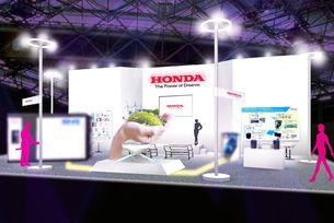 Серийна версия на мобилния силов пакет на Honda