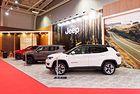 В София дебютира изцяло новият Jeep Compass