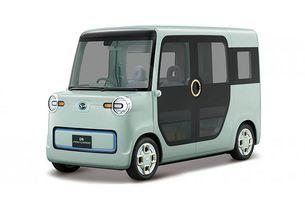Daihatsu на Токийското автомобилно изложение
