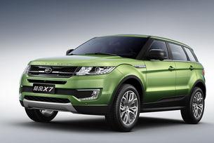 Land Rover се отказва от концептите заради китайците