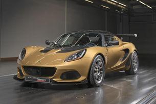 Lotus добави мощност на спортния модел Elise
