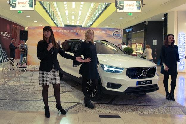 Предпремиера на новото Volvo XC40 в България