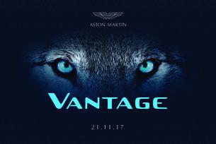 Показаха патентни скици на новия Aston Martin Vantage