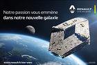 Когато френските марки стават холивудски звезди