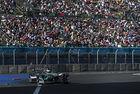 Тимът Panasonic Jaguar Racing готов за втори сезон