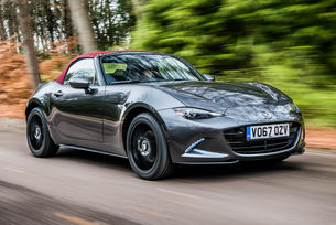 Представят Mazda MX-5 Z-Sport Limited Edition