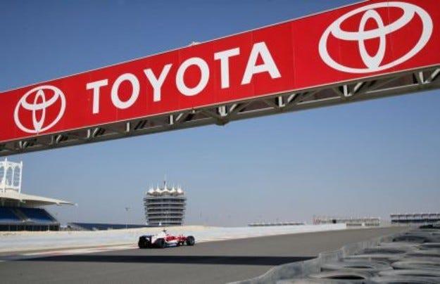 Сахир: Toyota