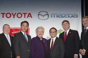 Mazda и Toyota определиха мястото за нов завод