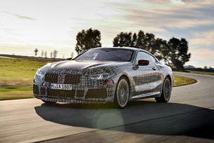 BMW Серия 8: Луксозното купе идва през 2018