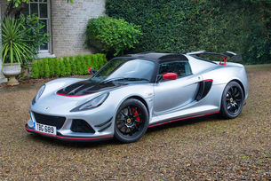 Lotus: В очакване на два спортни модела и един SUV