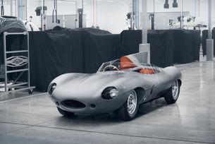 Jaguar възобновява производството на D-Type от 1956