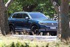 Новият VW Touareg (2018): Информация и снимки