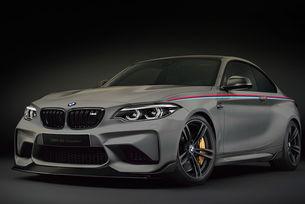 Най-мощното купе BMW M2 с добавка Competition