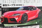Разсекретиха новата Toyota Supra преди премиерата