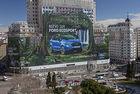 Световен рекорд за най-голям билборд постави  Ford