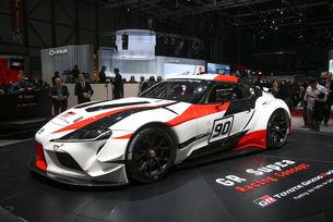 Легендата се завръща: GR Supra Racing Concept