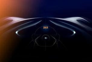 McLaren обяви най-бързия модел в историята си